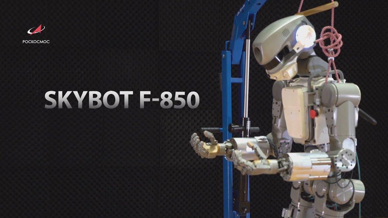 Робота FEDOR отправили в космос