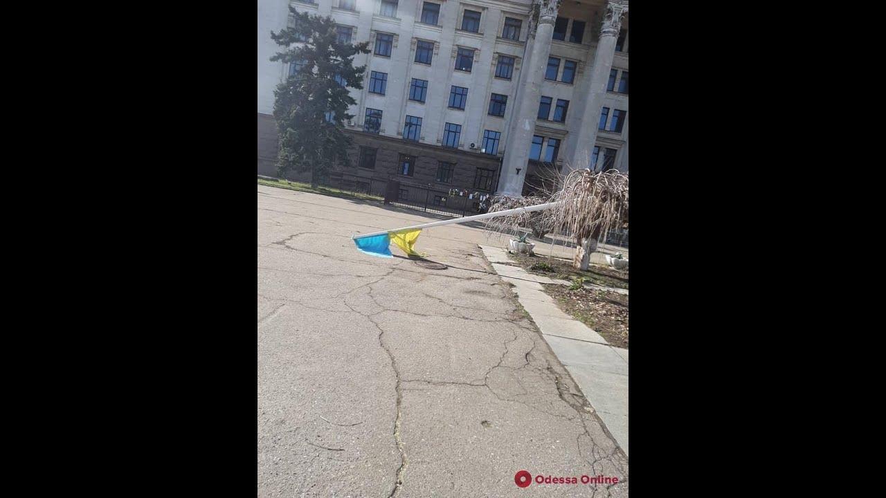 Одесские националисты объявили ветер, который уронил флаг Украины, «агентом Кремля»