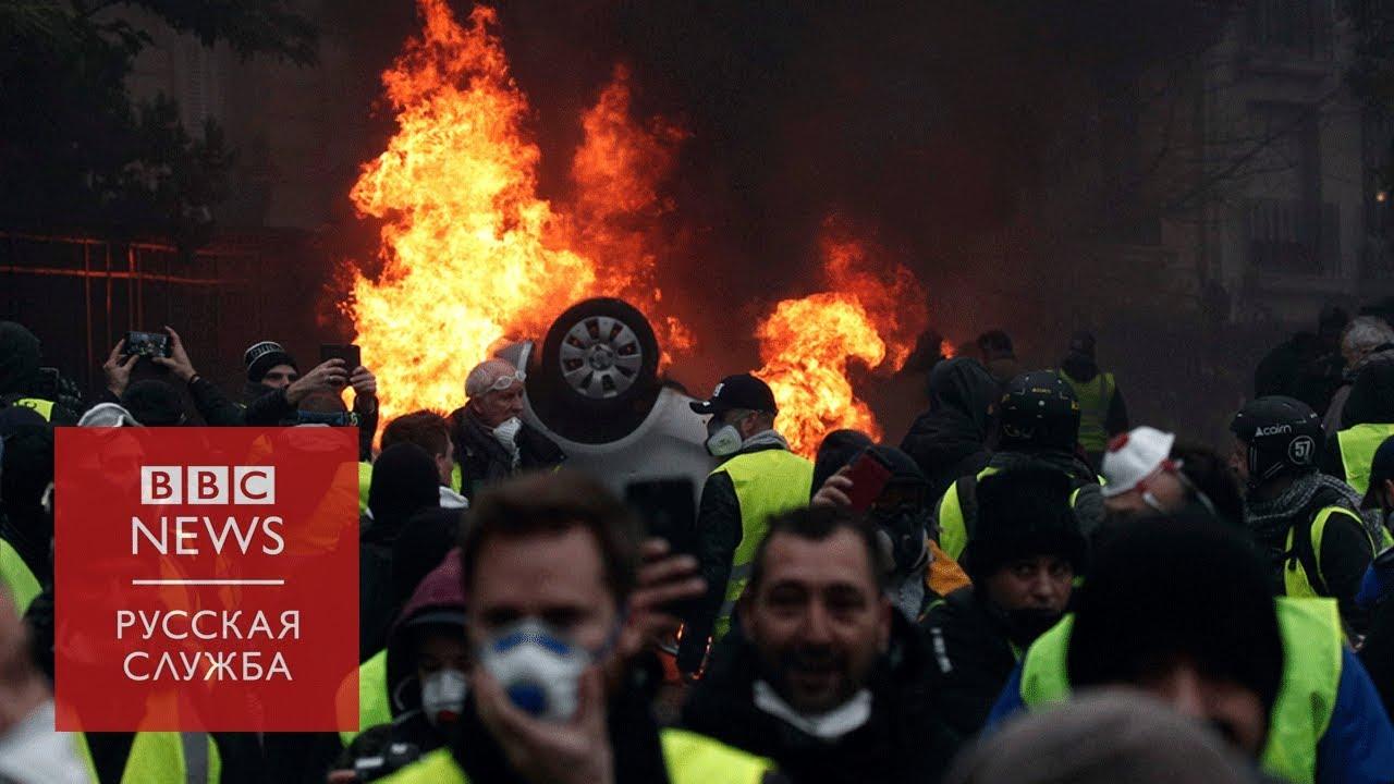 Демократия по-европейски: Власти Франции жестко подавляют протесты «желтых жилетов»