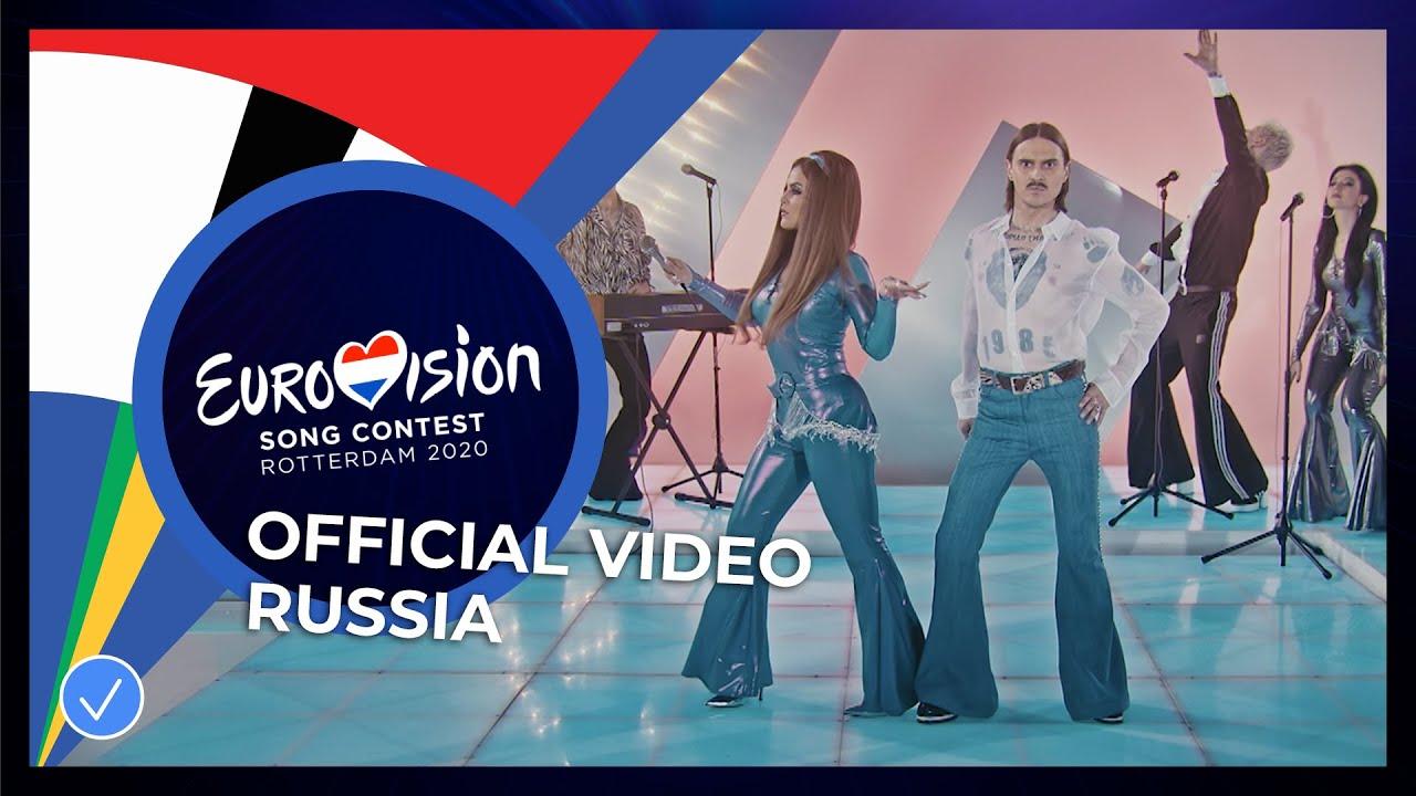 Песня Uno российской группы Little Big может стать победителем Евровидения 2020