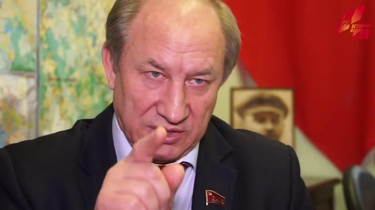 «Эхо Москвы»: Валерий Рашкин сообщил, что «помощникам предлагали деньги, чтобы я не трогал тему «Трех китов»»