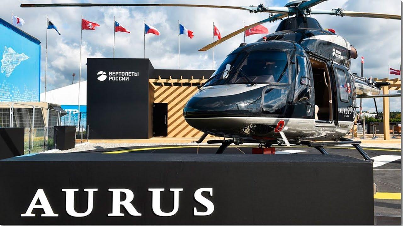 «Вертолеты России» готовы передать заказчику первый вертолет класса люкс — «Ансат» Аурус