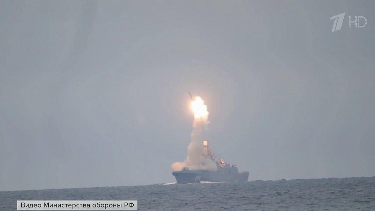 Фрегат «Адмирал Горшков» впервые произвел пуск гиперзвуковой крылатой ракеты «Циркон»