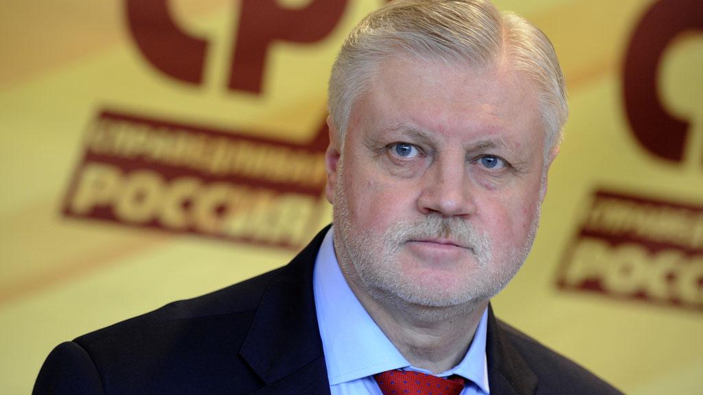 Депутаты от «Справедливой России» помогают «Доктору Лизе»