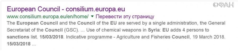 Это дипломатический позор— эксперт ответил на введение «ошибочных» санкций против Сирии