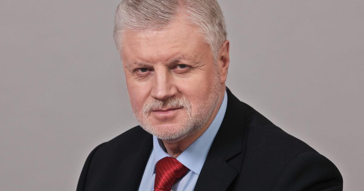 «Справедливая Россия» готова предложить своих кандидатов в новый кабинет министров