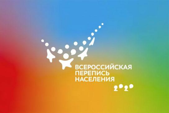 Всероссийская перепись населения началась на Чукотке