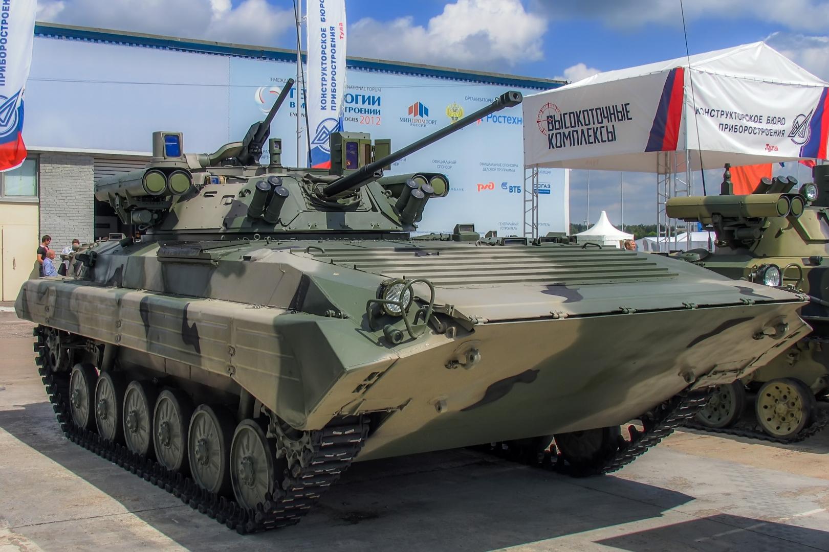 На форуме «Армия-2020» представили БМП-2М