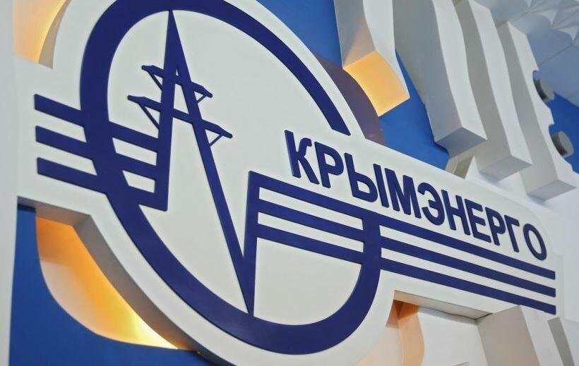 О «богатом гусаре» замолвите слово или как Владимир Карданов развивает «Крымэнерго»
