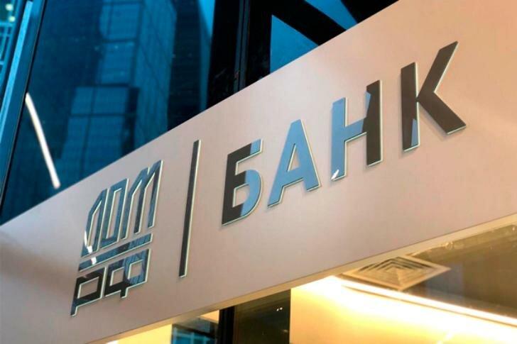 Банк ДОМ.РФ отмечает шестикратный рост по клиентам, дистанционно оформляющим ипотеку