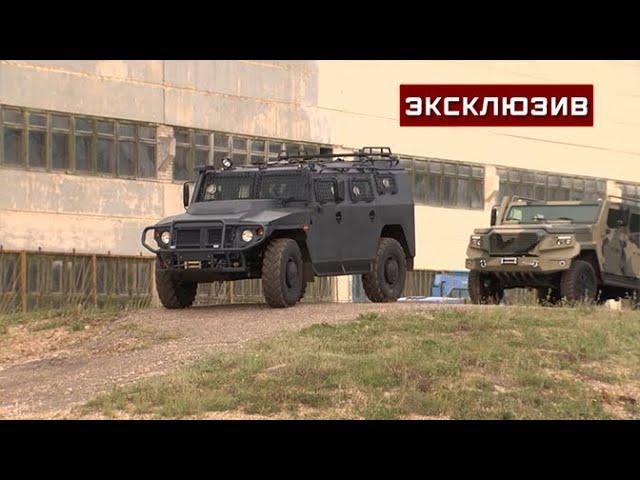 Российский новейший плавающий бронеавтомобиль «Стрела» представили на форуме «Армия-2020»