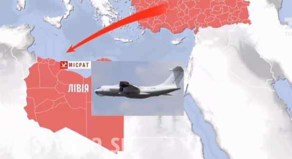Картинки по запросу украинский ил-76 в ливии фото