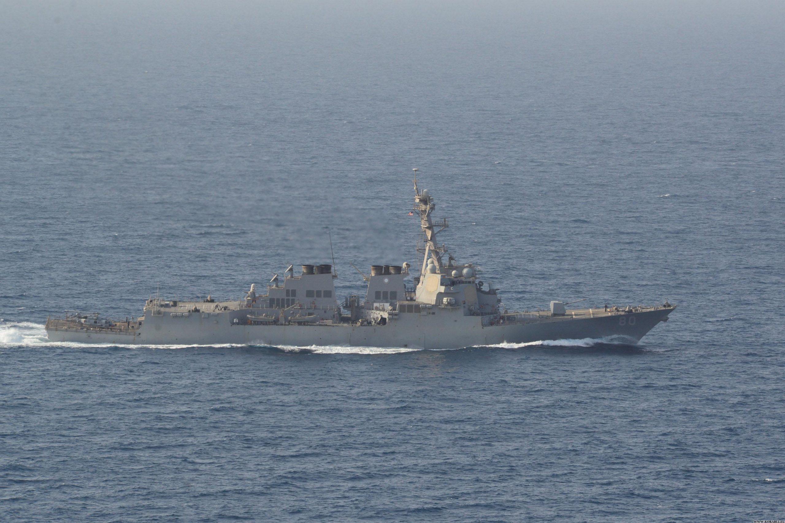 США отправили в Черное море эсминец для наблюдения за учениями ВС России