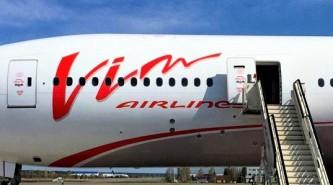 Ситуация с пассажирами ВимАвиа, ожидающими вылета в Анадырь в аэропорту «Внуково», доведена до руководства Росавиации